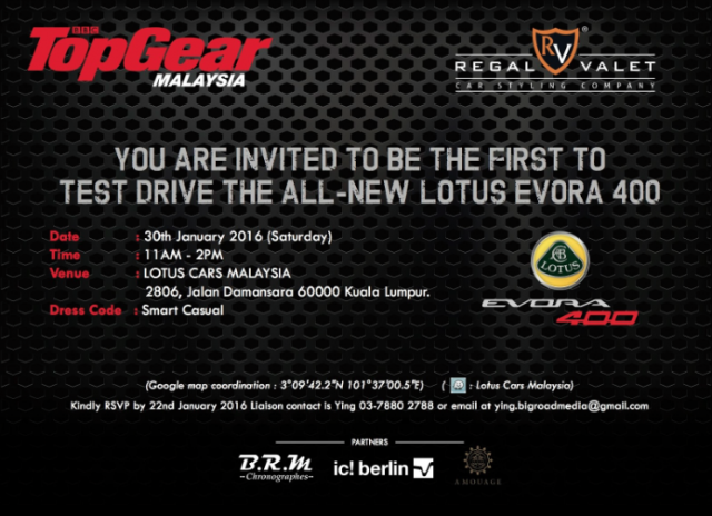 Invitation to the launch of LOTUS Evora 400 REGAL VALET – Launching Invitation Card