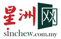 sinchew